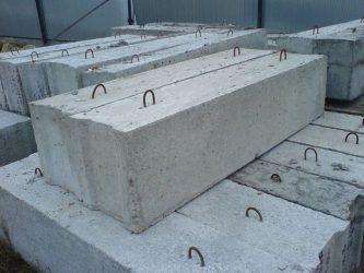 Стоимость бетонного блока для фундамента