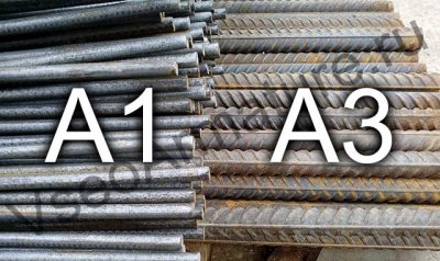 Чем отличается арматура а1 от а3?