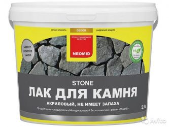 Купить лак для наружных работ по бетону бетон коркино завод