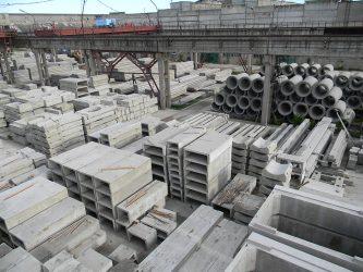 Железобетонные изделия для промышленного строительства